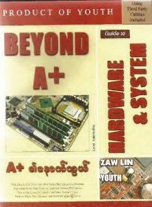 Beyound A+ (Burmese Translation)