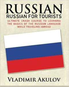 sim travel russia kalmykia, Einladung