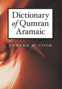 Dictionary-of-Qumran-Aramaic-210x300 Dictionary of Qumran Aramaic