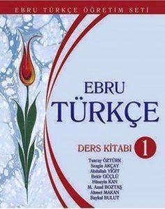 Ebru-Turkce-1-237x300 Ebru Turkce 1 ( Book + Audio CD )