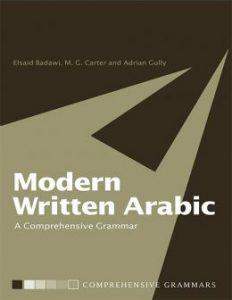 Modern-Written-Arabic-232x300 Modern Written Arabic: A Comprehensive Grammar (Comprehensive Grammars)