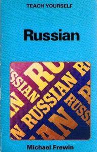 Teach-Yourself-Russian-191x300 Teach Yourself Russian (Book + Audio CD)