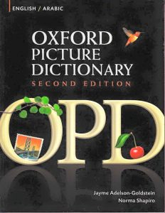 Oxford Picture Dictionary English / Arabic