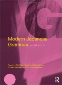 Routledge modern german grammar