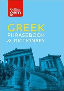 Collins Gem: Greek Phrasebook and Dictionary (2016)