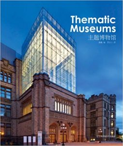Download: Thematic Museums