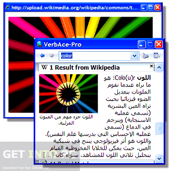 VerbAce-Pro-English-Arabic-Dictionary-v2.4.3 VerbAce Pro English-Arabic Dictionary v2.4.3