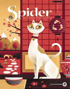 Download: Spider - May 2018