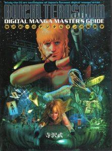 Download: Buichi Terasawa Digital Manga Master's Guide