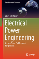 5-12 Electrical Power Engineering: Current State, Problems and Perspectives