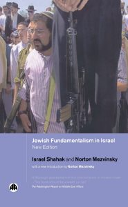 Jewish Fundamentalism in Israel (Pluto Middle Eastern Studies S)