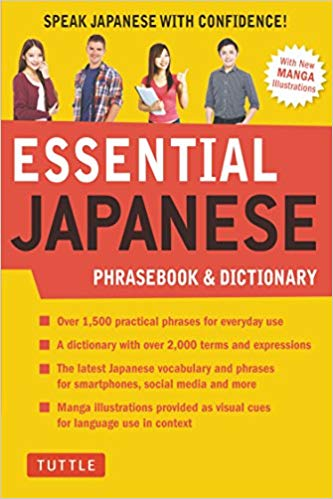 Essential-Japanese-Phrasebook-Dictionary Essential Japanese Phrasebook & Dictionary