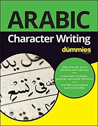 Script writing for dummies pdf