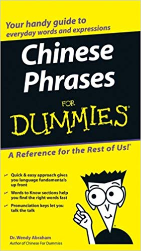 Chinese-Phrases-For-Dummies Chinese Phrases For Dummies (2005)