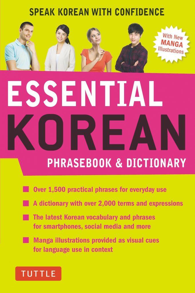 Essential-Korean-Phrasebook-Dictionary-Speak-Korean-with-Confidence-Essential-Phrasebook-and-Dictionary-Series-682x1024 Essential Korean Phrasebook & Dictionary: Speak Korean with Confidence (Essential Phrasebook and Dictionary Series)  (2017)