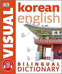 Korean-English-Bilingual-Visual-Dictionary Korean-English Bilingual Visual Dictionary  (2019)