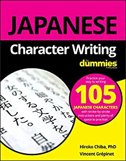 Japanese-Character-Writing-For-Dummies Japanese Character Writing For Dummies  (2020)