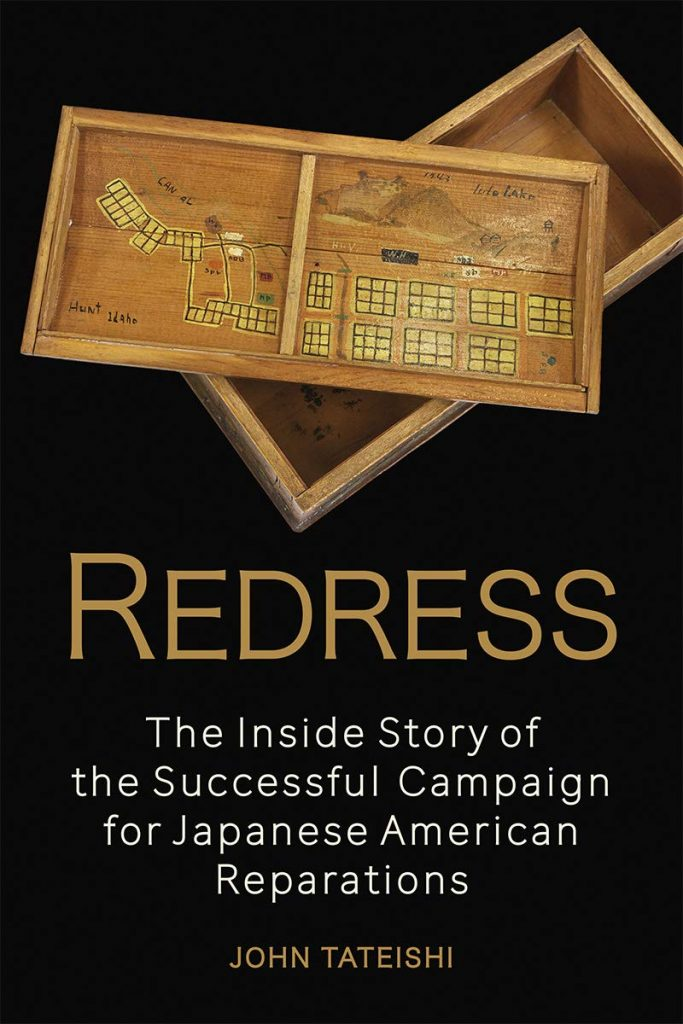 Redress-The-Inside-Story-of-the-Successful-Campaign-for-Japanese-American-Reparations-1-683x1024 Redress: The Inside Story of the Successful Campaign for Japanese American Reparations  (2020)