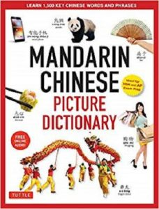 Mandarin-Chinese-Picture-Dictionary-228x300 Mandarin Chinese Picture Dictionary: Learn 1,500 Key Chinese Words and Phrases