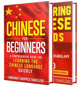 The-Chinese-Language-Learning-Guide-for-Beginners-277x300 Chinese for Beginners: A comprehensive guide for learning the Chinese (2020)