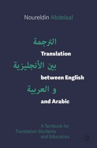 Translation-between-English-and-Arabic-198x300 Translation between English and Arabic: A Textbook for Translation Students and Educators
