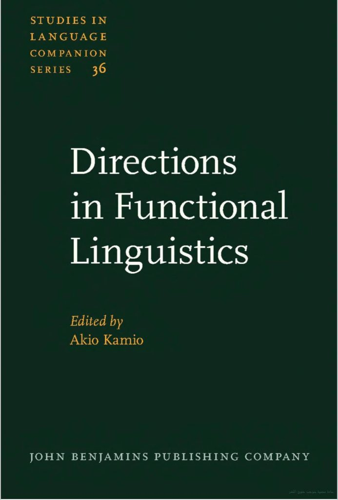 Directions-in-Functional-Linguistics-693x1024 Directions in Functional Linguistics