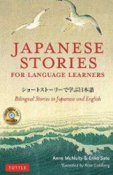 Japanese-Stories-for-Language-Learners Japanese Stories for Language Learners (pdf + Audio)