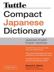 Tuttle-Compact-Japanese-Dictionary-2nd-Edition Tuttle Compact Japanese Dictionary: Japanese-English English-Japanese