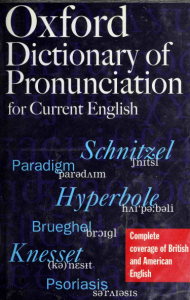 The-Oxford-Dictionary-of-Pronunciation-for-Current-English-190x300 The Oxford Dictionary of Pronunciation for Current English
