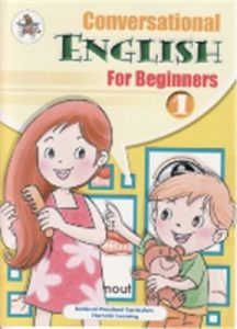 Conversational-English-for-Beginners-216x300 Conversational English for Beginners