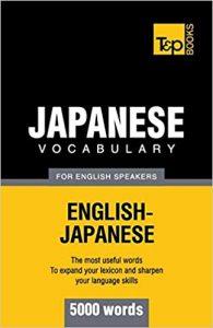 Japanese-Vocabulary-for-English-Speakers-English-Japanese-5000-Words-195x300 Japanese Vocabulary for English Speakers English-Japanese - 5000 Words
