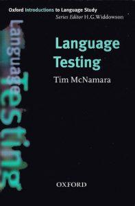 LANGUAGE-TESTING-197x300 LANGUAGE TESTING