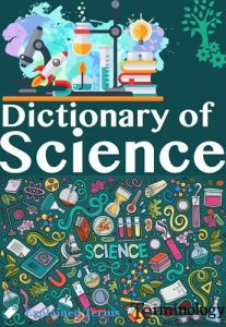 Dictionary-of-Science-Terms-207x300 Dictionary of Science Terms